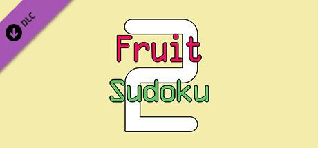 Fruit 2 Sudoku🍉