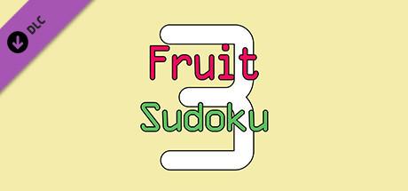 Купить Fruit 3 Sudoku (DLC)