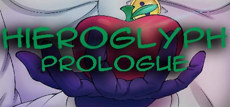 Hieroglyph: Prologue cover art