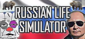 Russian Life Simulator