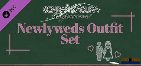 Купить SENRAN KAGURA Reflexions - Newlyweds Outfit Set (DLC)