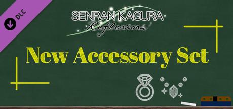 Купить SENRAN KAGURA Reflexions - New Accessory Set (DLC)