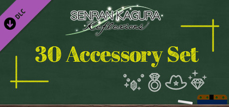 Купить SENRAN KAGURA Reflexions - 30 Accessory Set (DLC)