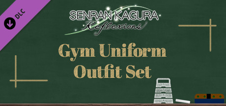 Купить SENRAN KAGURA Reflexions - Gym Uniform Outfit Set (DLC)