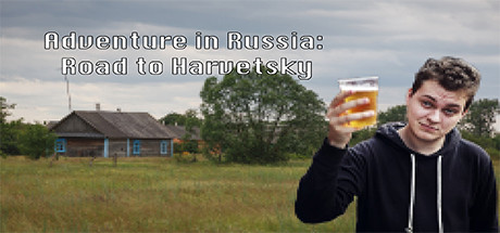 Adventure in Russia: Road to Harvetsky