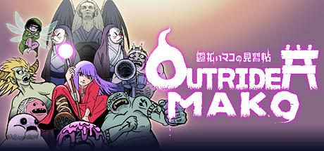 Купить Outrider Mako