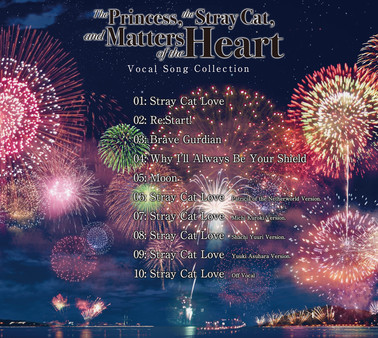 The Princess, the Stray Cat, and Matters of the Heart -Vocal Song Collection- (DLC)