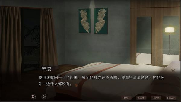 Hell Wedding 夜嫁后续(完结) (DLC)
