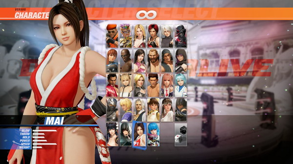 DOA6 Character: Mai Shiranui (DLC)