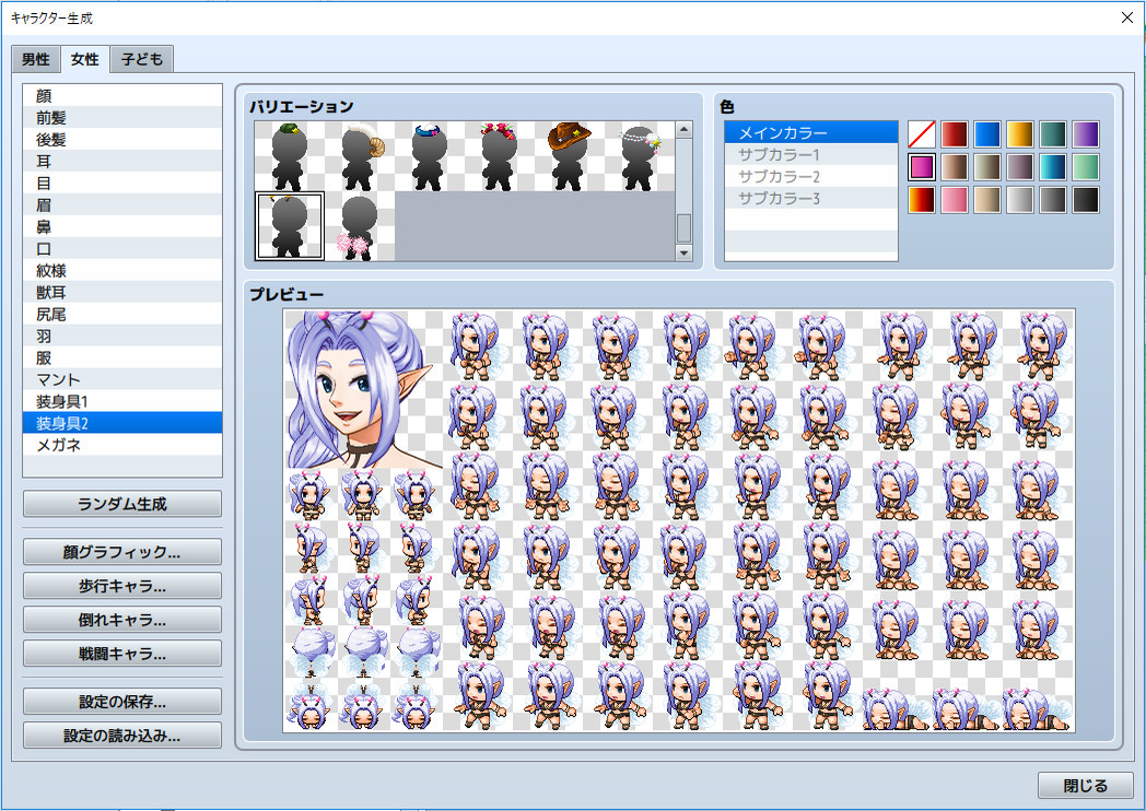 RPG Maker MV - Heroine Character Generator 4 - Keymailer