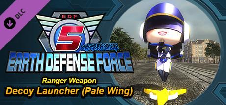 Купить EARTH DEFENSE FORCE 5 - Ranger Weapon Decoy Launcher (Pale Wing) (DLC)