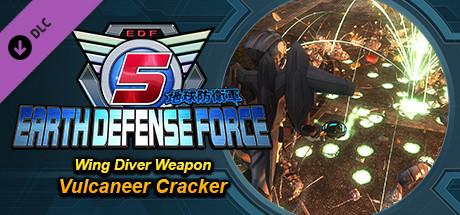 Купить EARTH DEFENSE FORCE 5 - Wing Diver Weapon Vulcaneer Cracker (DLC)