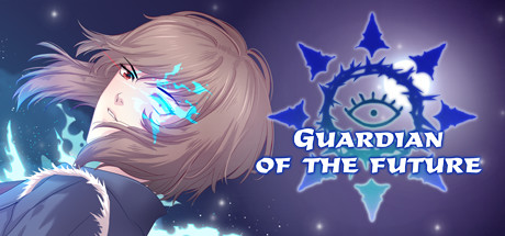 Купить Guardian of the future