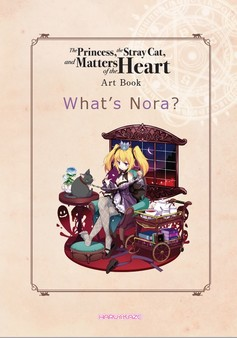 The Princess, the Stray Cat, and Matters of the Heart -Art Book- (DLC)