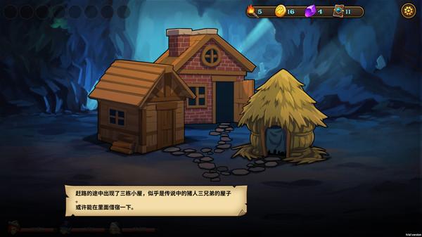 卡片地下城Card Monsters: Dungeon