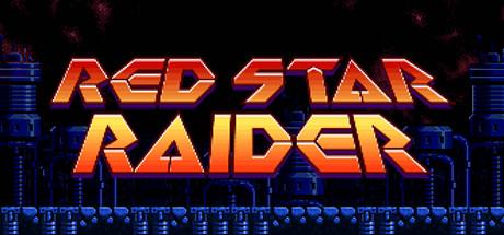Купить Red Star Raider