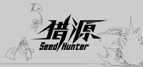 Seed Hunter 猎源 on Steam
