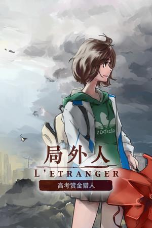 局外人 L'Etranger poster image on Steam Backlog