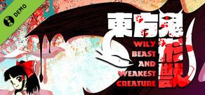 東方鬼形獣 〜 Wily Beast and Weakest Creature. Demo