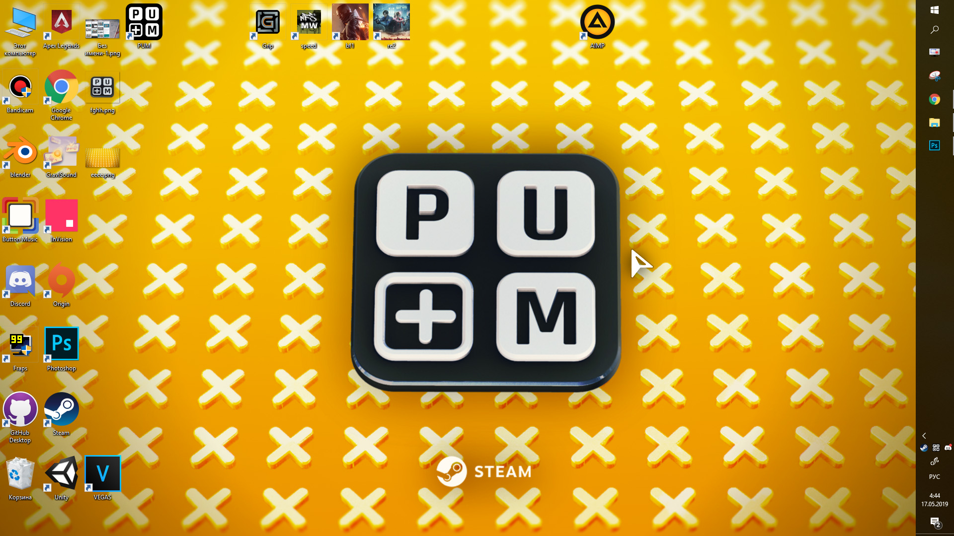 PUM on Steam