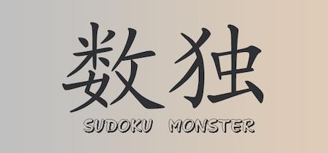 Sudoku Monster - 49,151 Hardest Puzzles