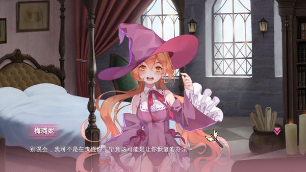 符文女孩/Rune Girl