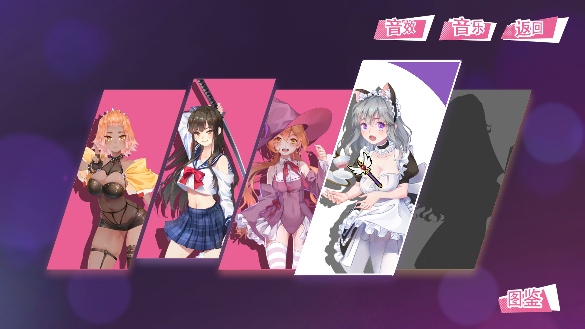 Find the best laptop for 符文女孩/Rune Girl