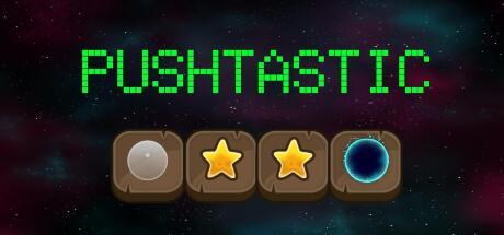 星泡世界/Pushtastic