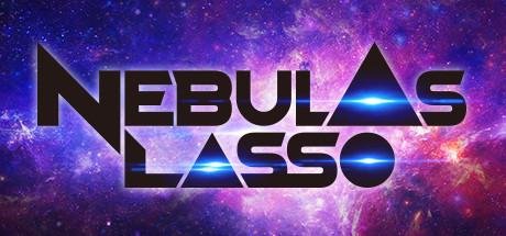 Купить Nebulas Lasso