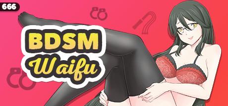 Купить BDSM Waifu