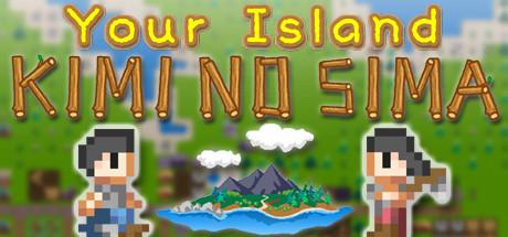 Your Island -KIMI NO SIMA-