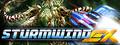 STURMWIND EX-game