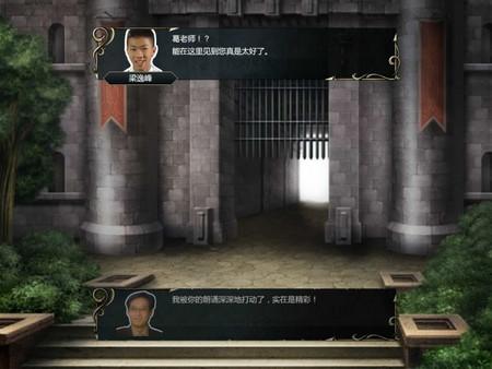 《鬼畜战记:金坷垃传说》