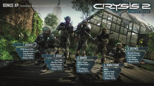 Скриншот №3 к Crysis 2 - Maximum Edition
