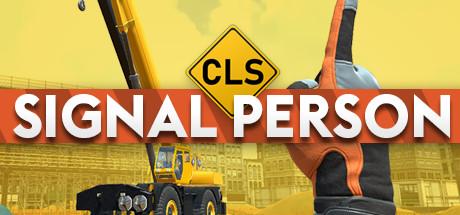 Купить CLS: Signal Person