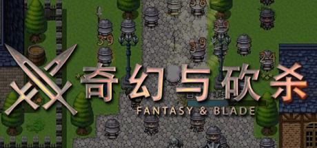 Купить 奇幻与砍杀 Fantasy & Blade