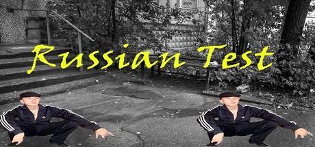 Купить Пацанский цитатник / Russian Test
