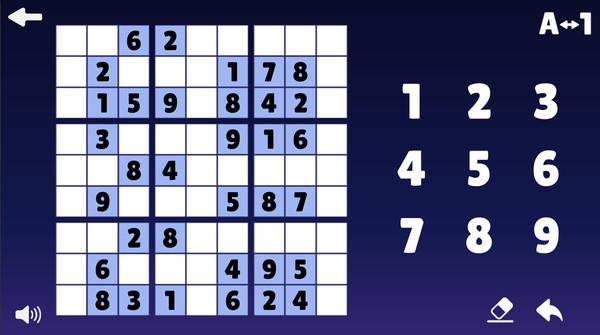 Sudoku 9x16x25
