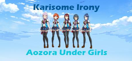 Купить Aozora Under Girls - Karisome Irony