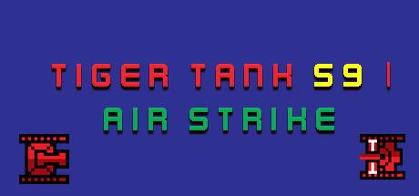 Купить Tiger Tank 59 Ⅰ Air Strike
