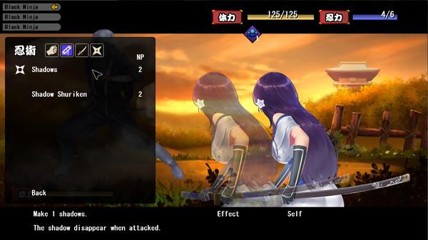 Sougetsu Ninja: Kikyou