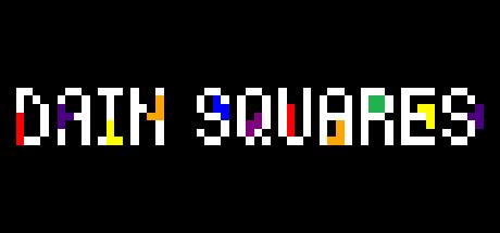 Купить Dain Squares
