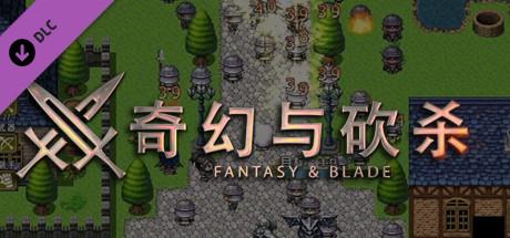 Купить DLC-奇妙小屋 (DLC)