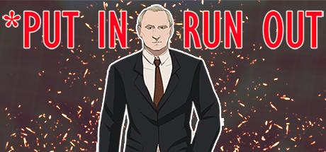 Купить Put In - Run Out