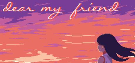Купить Dear My Friend