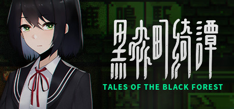 Tales of the Black Forest title thumbnail