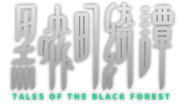 Tales of the Black Forest logo
