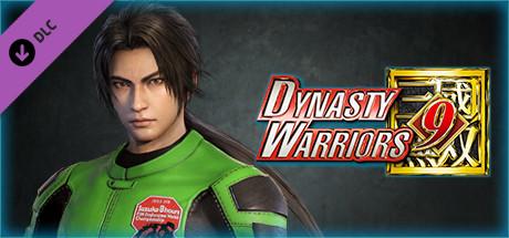 "Купить DYNASTY WARRIORS 9: Zhao Yun ""Racing Suit Costume"" / 趙雲「レーシングスーツ風コスチューム」 (DLC)"