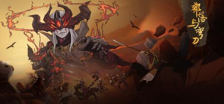 Sands of Salzaar Free Download