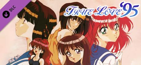 True Love '95 MIDI Soundtrack